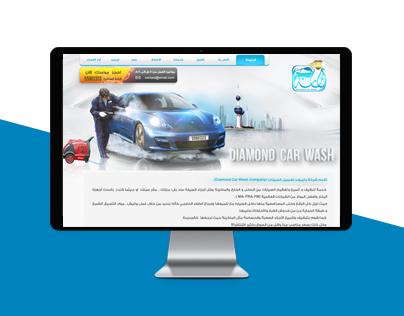 موقع شركة ووردبريس