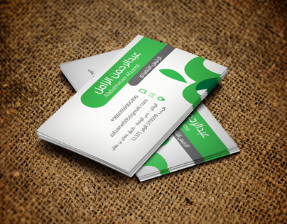 كارت شخصي مركز أد - Business Card