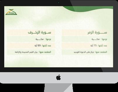 بروشور رزينة - Brochure