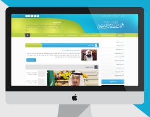 عمر عبد الرحمن - موقع إسلامي ووردبريس