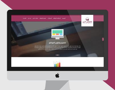 قطر أون لاين - موقع تصميم ووردبريس