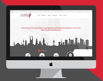 كفاءة - موقع تعريفي ووردبريس