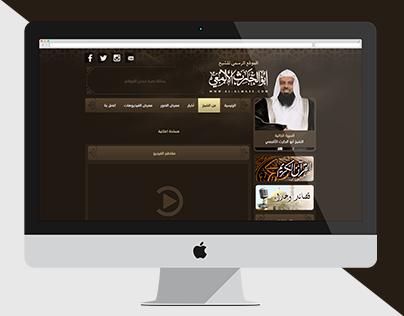 موقع ووردبريس إسلامي