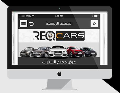 قالب السيارات - تطبيق أندرويد وأبل