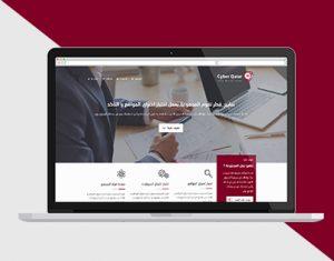 سايبر قطر - قالب تعريفي ووردبريس