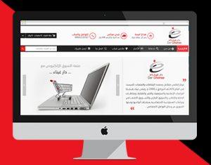 متجر غيناء - موقع برمجة خاصة